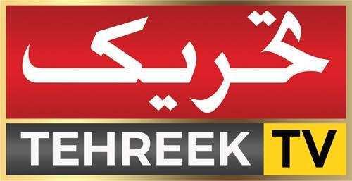 tehreek-tv
