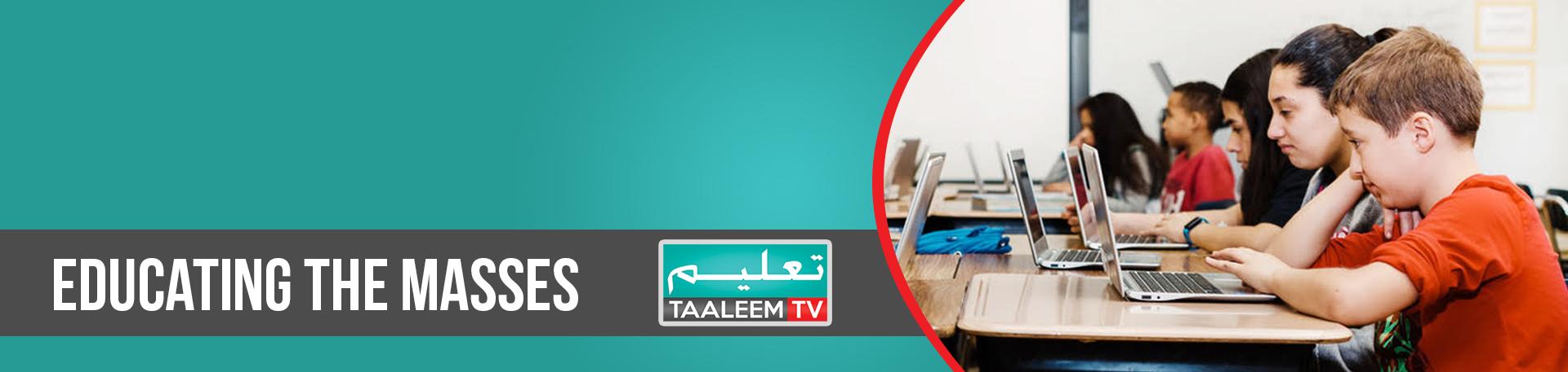 Taaleem TV